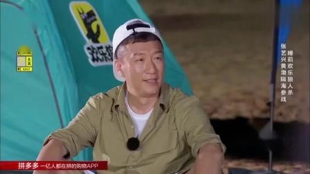 """狼人杀游戏,罗志祥智商爆表,上演""""一猪抓三狼""""!"""