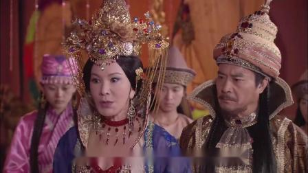 西凉王后正要杀薛平贵,结果西凉大王的一个梦,救了薛平贵一命!