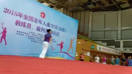 柔力球《祖国万岁》第五节教学