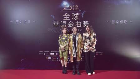 烟雾弹乐队盛装出席气场强大,一身金色亮眼夺目 全球华语金曲奖 20181114
