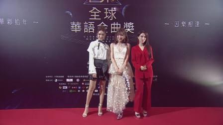 戴祖仪盛装出席美丽动人,笑容甜美镜头感十足 全球华语金曲奖 20181114