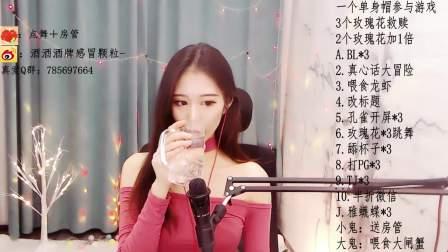熊猫女主播余粥粥_直播视频2018.11.14-1