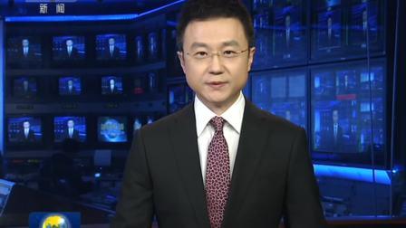 中共中央 国务院关于学前教育深化改革规范发展的若干意见  181115 0
