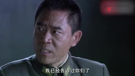 国军军官当众侮辱川军, 没想到被川军师长当面大骂