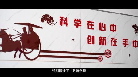 太原市万柏林区东社小学宣传片