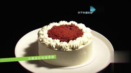 甜品的原材料跟手艺很重要,红丝绒蛋糕配上可可粉,味道很赞!