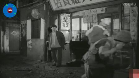 老故事片《保密局的枪声》(1979版)