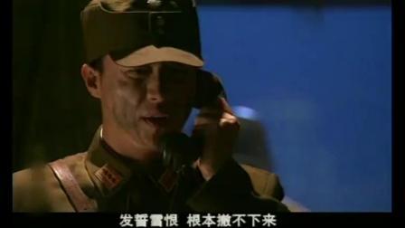营排以上军官打头阵,结果伤惨重,师长无奈求抗日救援会帮忙