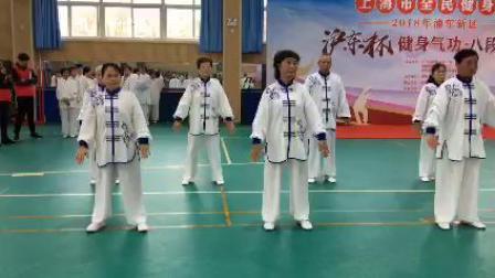 VideoShow_1542531338