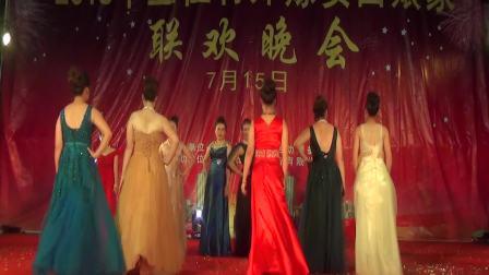 澄迈县加乐镇上位村首届出嫁女回娘家