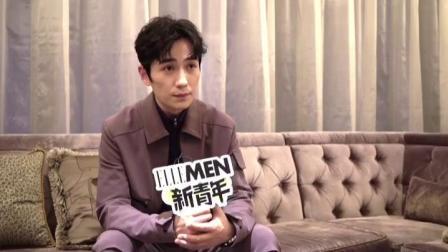 【ELLEMEN新青年】朱一龙采访视频完整版