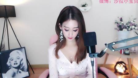 熊猫女主播沙拉sala直播视频2018.11.17