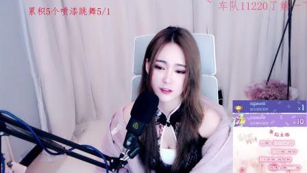 熊猫女主播周cici酱直播视频2018.11.17-1