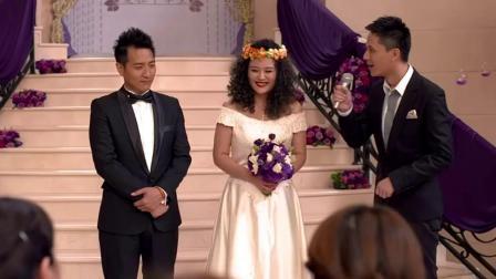新娘在结婚典礼上说:我相亲九十九次,这是我第一百个相亲的男人