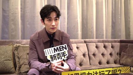 朱一龙:我觉得我是一个大男孩