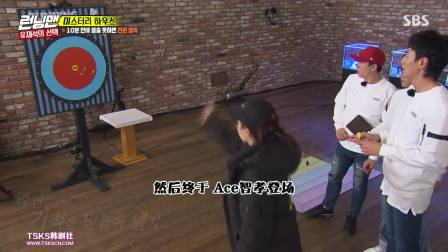 Running man[E426_20181118][Hanfan.cc]