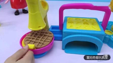 小猪佩奇第4季:小猪佩奇彩泥披萨汉堡冰淇淋玩具小猪佩奇玩具
