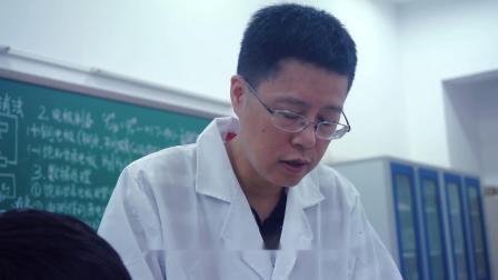 肇庆学院环境工程专业宣传片.mp4