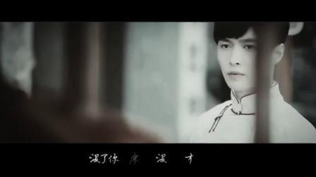 【老九门 启红】【陈伟霆x张艺兴】牵丝戏
