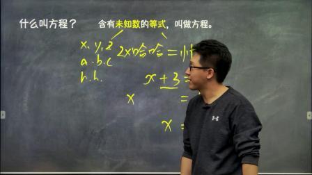 秋季班小学四年级第10讲预习视频---万能的翻译官x--魏仲衡