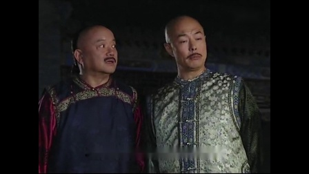 小月在皇上面前卖弄学问,不料最后出尽洋相,纪晓岚要哭了