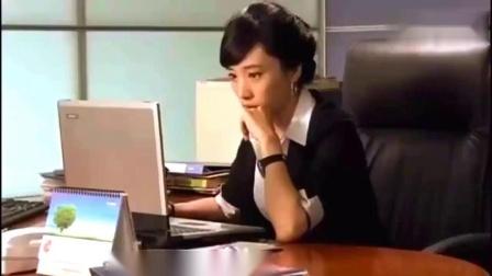 女上司想开除新进职员,没想到是董事长女儿