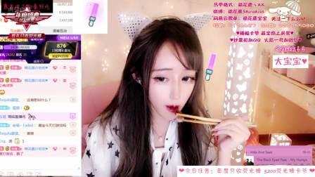 虎牙女主播棉花鹿宝宝直播视频2018.11.22