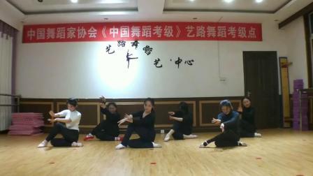 阜阳成人舞蹈培训,阜阳艺路舞蹈学校古典舞身韵流水浮灯视频课堂