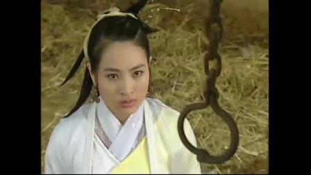 张翠山就这样把逍遥王的女徒弟追到手了,这表白技能厉害了!
