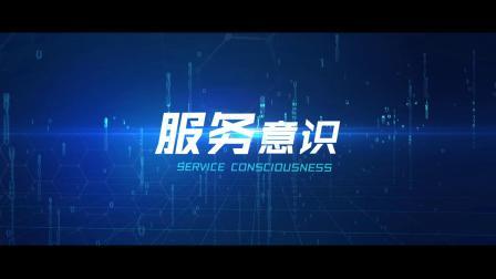 广东圣特斯数控设备有限公司企业宣传片