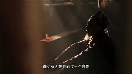 侠僧探案传奇之聚义钱庄_标清