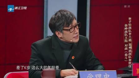 """金世佳李兰迪婚姻未满月,""""父亲""""王阳办离婚实力诠释民政局公证人"""