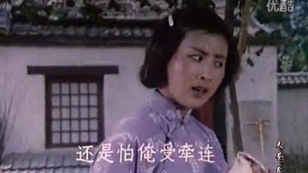 【戏曲电影】【莱芜梆子】《红柳绿柳》1982