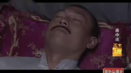 【剧情】画中迷 2009【王艺瞳 赵家林】