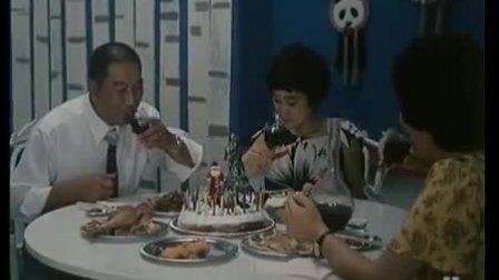 【剧情\u002F科幻】合成人 1988【 黄爱玲\u002F赵宝才 国语无字】