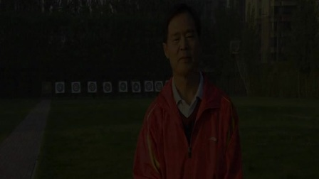 青少年射箭训练教学基础教材02