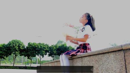 东莞市第二届童谣创作大赛精品传唱节目《外婆家的牵牛花》