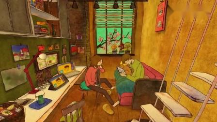 爱情幽默动画,不经意之间的爱才是真正的爱