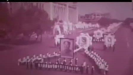 1976年毛主席葬礼全程记录___