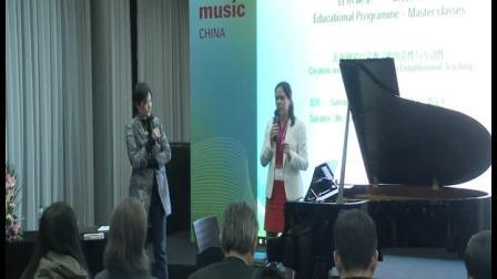 教育大师班-儿童钢琴启蒙教学的创造性与互动性(二)