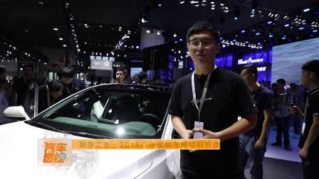 """一汽丰田亚洲龙:""""B+""""级轿车市场搅局者"""