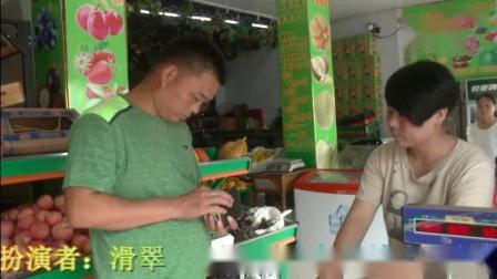 张二庄乡村大舞台搞笑微视频04