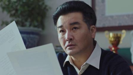 我们的四十年 36预告 肖战回来找李总谈判,并拿话噎李总让李总有苦说不出