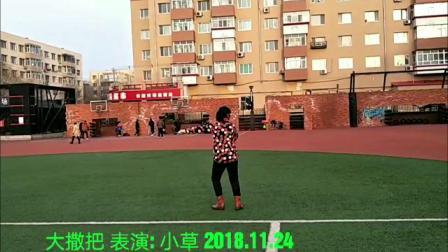 空竹动作教学—哈尔滨小草《大撒把》