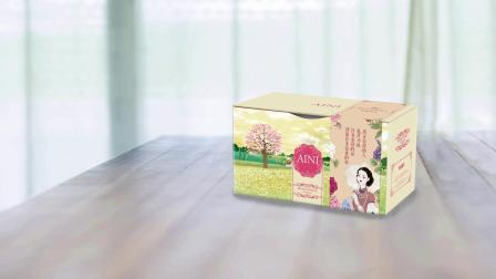 爱你卫生巾-ROYALCHOICE注册商标 女神养成记