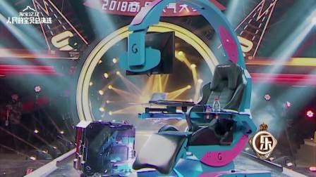 坐头等舱里的电竞王者,网友戏称肥宅快乐椅 淘宝12.12人民的宝贝总决选 20181201