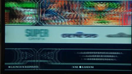 数码视讯q5电视盒子模拟器演示