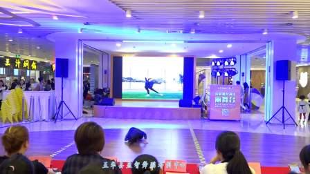 五华县益智舞蹈培训中心19届舞蹈高考生毕业晚会水印