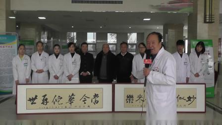 食道癌康复患者刘国正焦作中海中医肿瘤医院