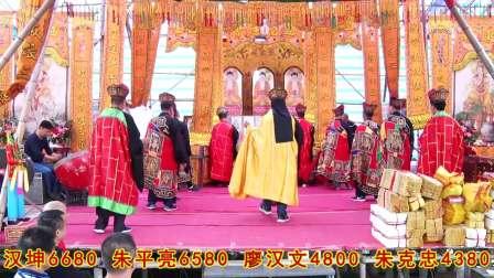 B溪美朱村普乐阁第三十届盂宣胜会